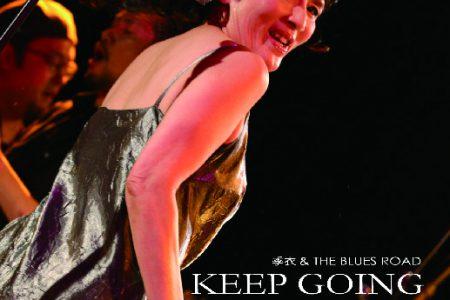 2nd CD「KEEP GOING」発売!